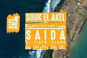 Souk El Akel Presents: the Paradise Edition in Saida