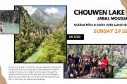 Jabal Moussa - Chouwen Lake - Guided Hike With Living Lebanon