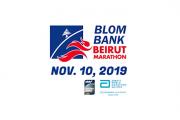 BLOM BANK Beirut Marathon 2019