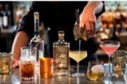 L'Afterwork at Four Seasons Hotel Beirut