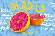Sundaze Beirut at Frozen Cherry