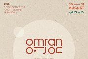 OMRAN'19 Conference