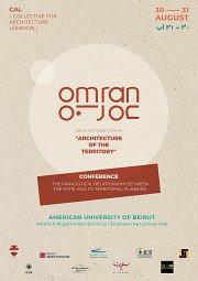 OMRAN'19 Conference