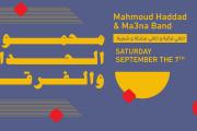 Mahmoud Hadad and Fer2et Ma3na