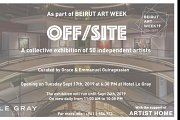 Off / Site Beirut Art Fair ~ Beirut Art Week