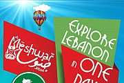 Explore Lebanon In One Day by Visiting the 5 Provinces