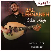 3al Lebneneh with Michel Snounou at Kudeta