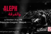 Aleph والفرقة