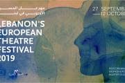 Lebanon's European Theatre Festival 2019
