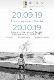 Beyrouth   Beirut Solo Photography Exhibition by Fadia Ahmad