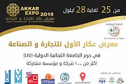 Akkar Expo