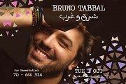 Bruno Tabbal / شرق و غرب  at Bardaro