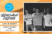 Beirut Jam Sessions Presents Akher Zapheer آخر زفير at KED