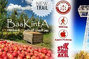Baskinta Hiking and Apple Picking with Wild Explorers Lebanon