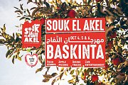 Souk el Akel Comes Back to Baskinta!