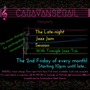 The Late-Night Jazz Jam Session