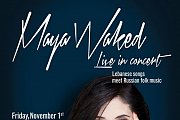 Maya Waked Live in Concert