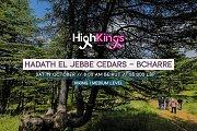 Hadath el Jebbe Cedars | Bcharre with Highkings 961