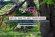 Arz el Rab to Arz Tannourine | HighKings