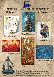 Collective Exhibition at Hamazkayin Lucy Tutunjian Art Gallery