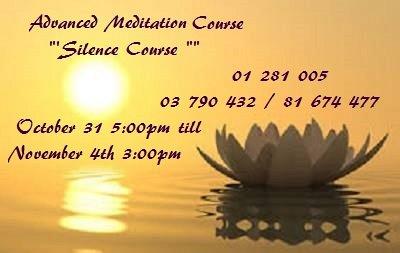 "Advanced Meditation Course ""Slence Course"" « Lebtivity"