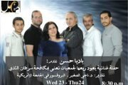Concert: Badia Hassan and her group
