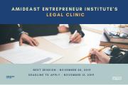 The AMIDEAST Entrepreneur Institute Legal Clinic