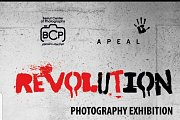BCP Will Exhibit the « REVOLT »