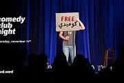 Awk.word Comedy Club Night - Special Edition