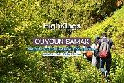 Ouyoun Samak by Fall   HighKings