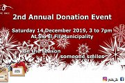 Christmas Social Event by Sin El Fil Municipality