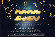 New Year Eve at Cafe Em Nazih