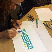 Kufic Calligraphy at Alwan Salma