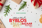 MADE IN LEBANON Byblos Christmas Bazaar