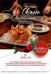 Go Chinese at Regency Palace Hotel