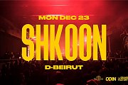 2ND SUN × Shkoon [Live] × Rima Album Tour