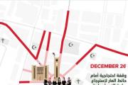 March by the Lebanese Diaspora