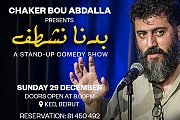 Badna Noshtof - Stand-up Comedy Show
