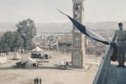 "Exposition ""Le Grand Liban"" du Général Gouraud"