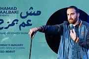 Mesh Aam Bimzah by Mhamad Baalbaki - مش عم بمزح مع محمد بعلبكي