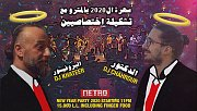 New Year party at Metro - انطلاقة ال 2020