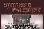 Rakwet Aflam: Stitching Palestine