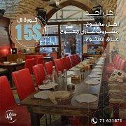Sunday Lunch at Jnaynet Belbol